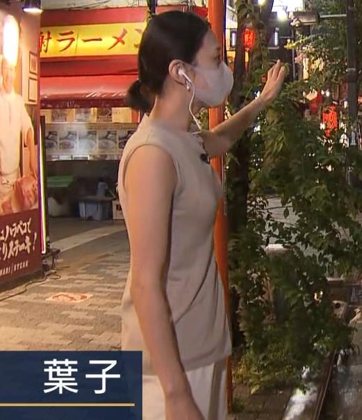 森葉子アナ セクシーなノースリーブ&お尻キャプ・エロ画像6