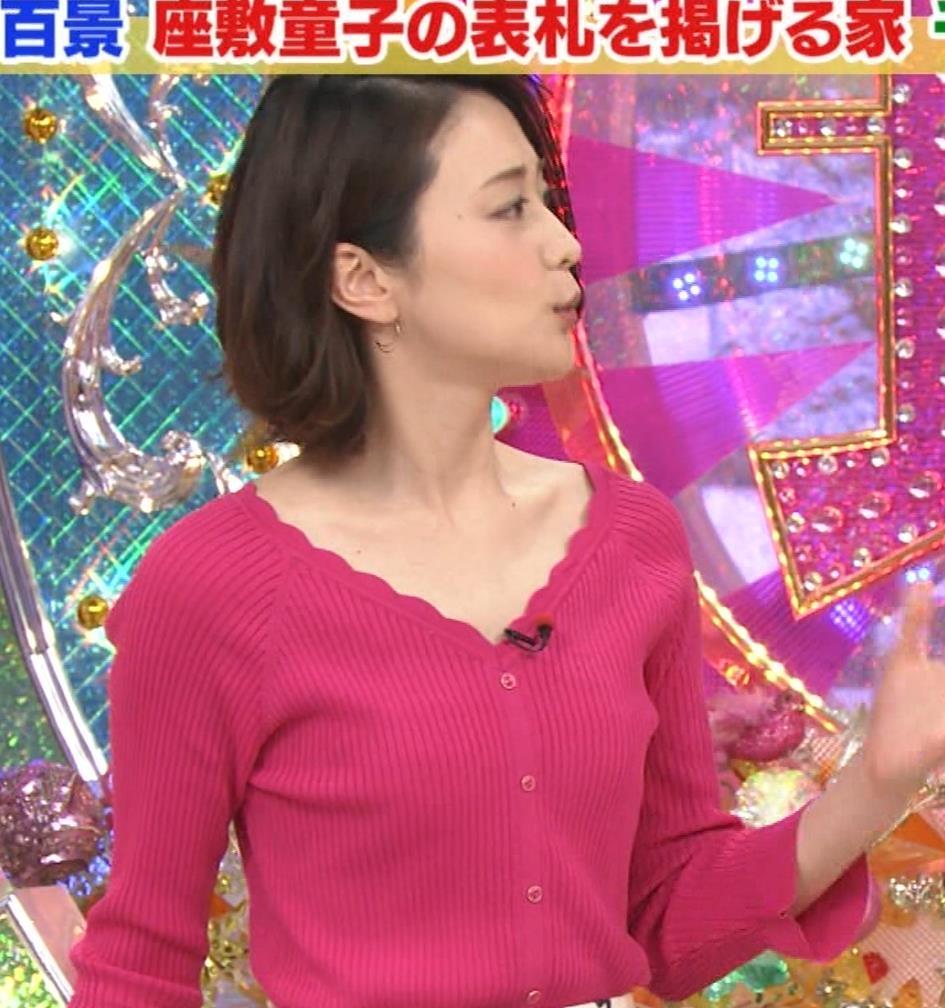 森葉子アナ 細身ニット乳キャプ・エロ画像7