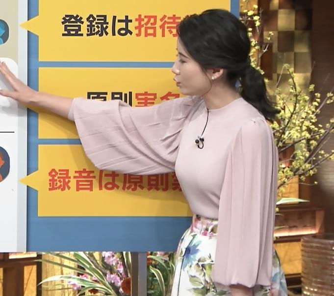森川夕貴アナ ちょっとブラジャー透けてる(?)エロ衣装キャプ・エロ画像11