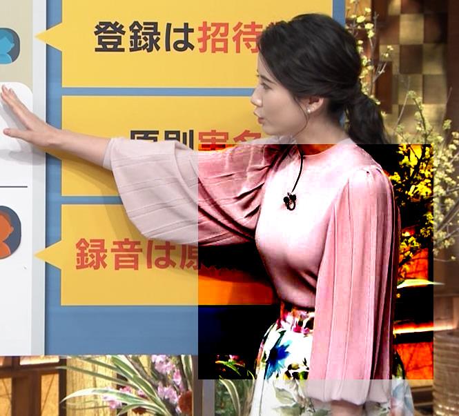 森川夕貴アナ ちょっとブラジャー透けてる(?)エロ衣装キャプ・エロ画像16