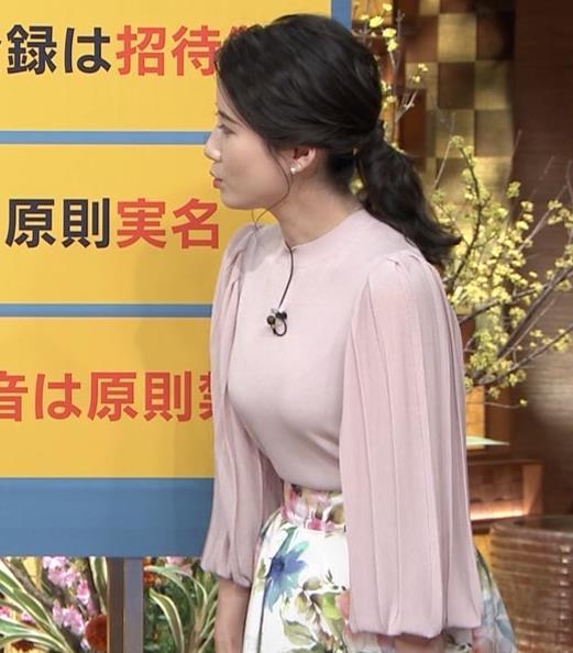 森川夕貴アナ ちょっとブラジャー透けてる(?)エロ衣装キャプ・エロ画像17