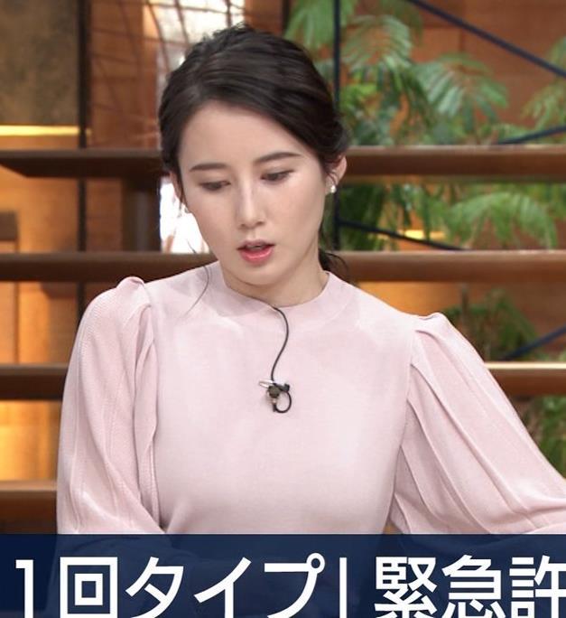 森川夕貴アナ ちょっとブラジャー透けてる(?)エロ衣装キャプ・エロ画像4