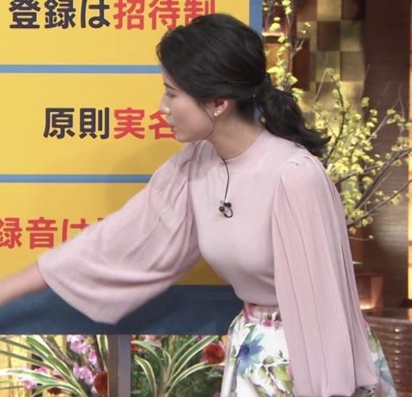 森川夕貴アナ ちょっとブラジャー透けてる(?)エロ衣装キャプ・エロ画像5