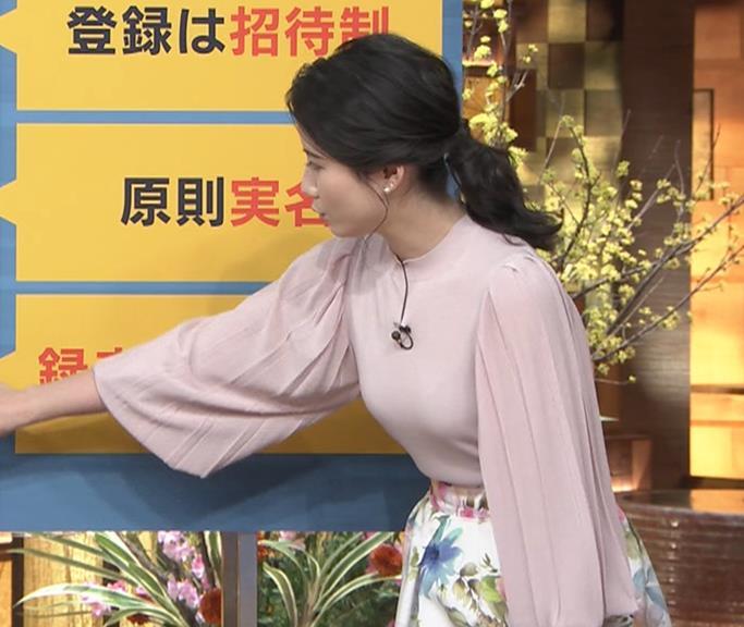 森川夕貴アナ ちょっとブラジャー透けてる(?)エロ衣装キャプ・エロ画像7