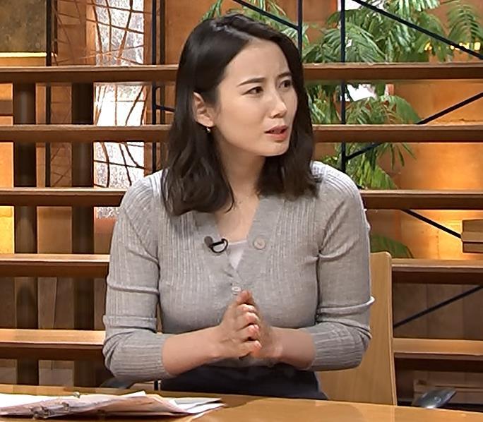 森川夕貴アナ 横乳エロ過ぎキャプ・エロ画像16