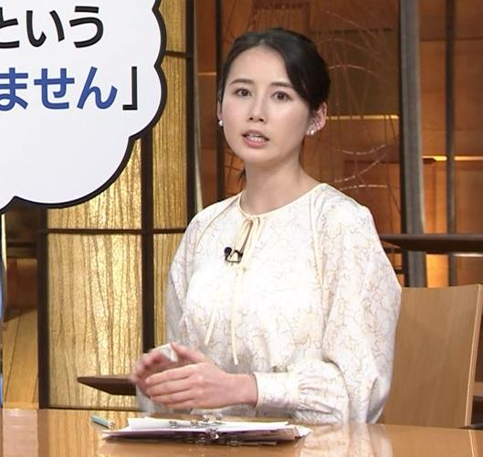 森川夕貴アナ 巨乳がわかる横乳キャプ・エロ画像3