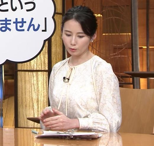 森川夕貴アナ 巨乳がわかる横乳キャプ・エロ画像4