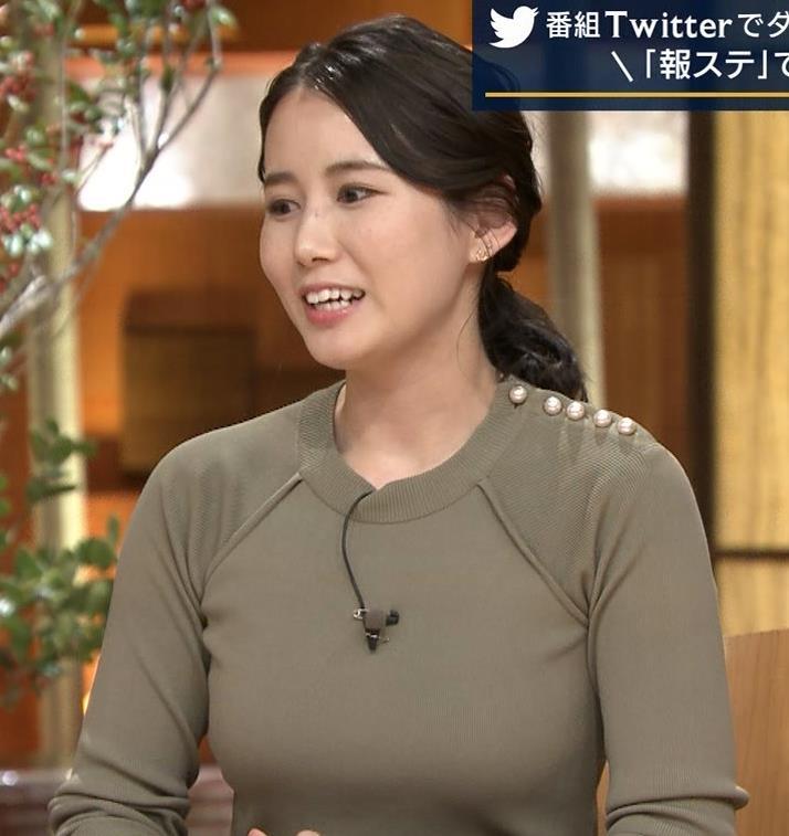森川夕貴アナ おっぱいエロキャプ・エロ画像11