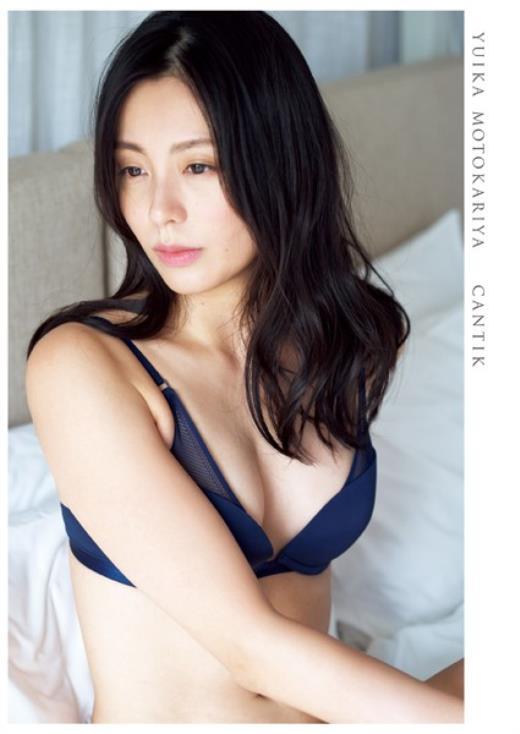 本仮屋ユイカさんの写真集、この「無料サンプル」は全く売る気無しwwキャプ画像(エロ・アイコラ画像)