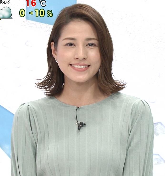 永島優美アナ 胸を張ったところキャプ・エロ画像2