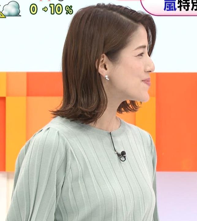 永島優美アナ 胸を張ったところキャプ・エロ画像3