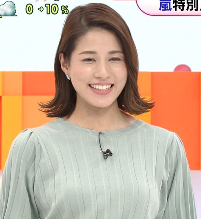 永島優美アナ 胸を張ったところキャプ・エロ画像6