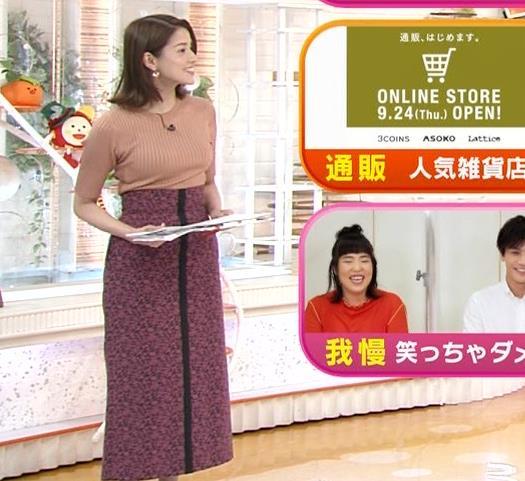 永島優美アナ 朝からエロいニットおっぱいキャプ・エロ画像7