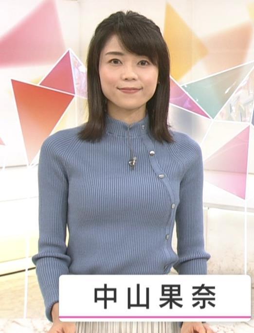 中山果奈アナ ニットおっぱいキャプ・エロ画像