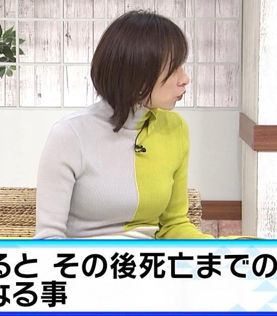 西尾由佳理 エロいニットおっぱいキャプ・エロ画像2