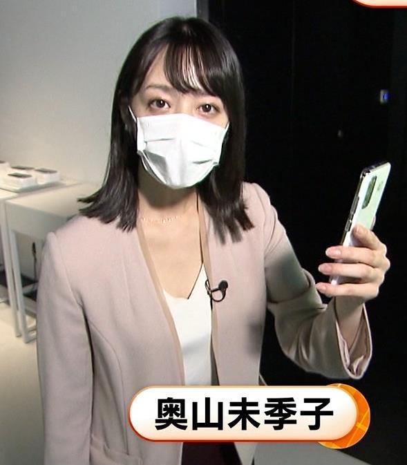 奥山未季子 エロい胸元アップキャプ・エロ画像