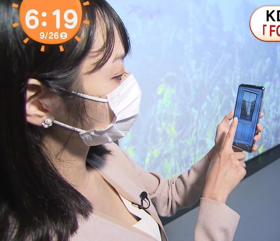 奥山未季子 エロい胸元アップキャプ・エロ画像3