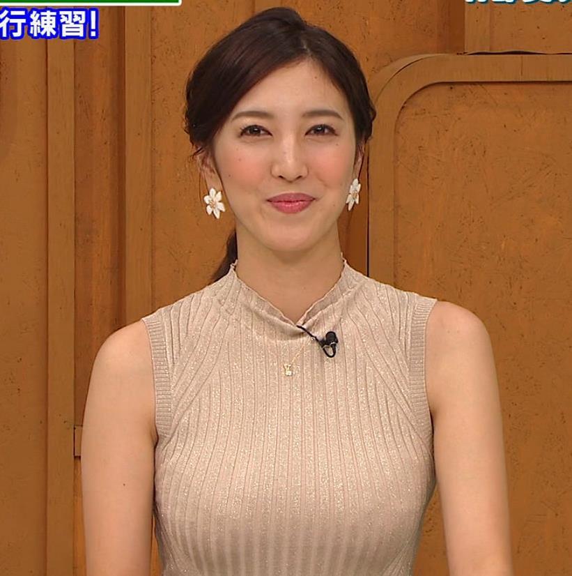小澤陽子アナ 最高にエロいおっぱい画像キャプ・エロ画像12