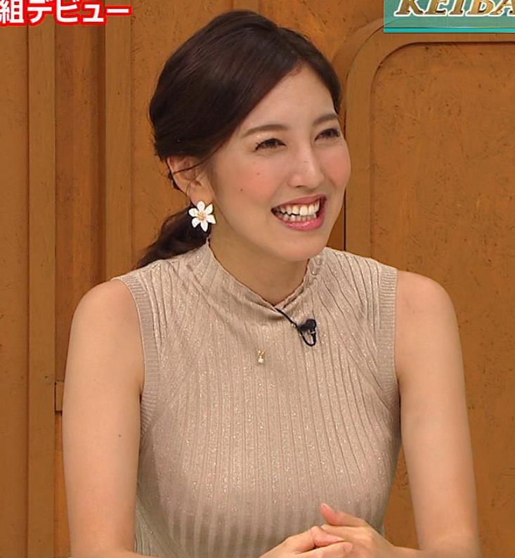 小澤陽子アナ 最高にエロいおっぱい画像キャプ・エロ画像14