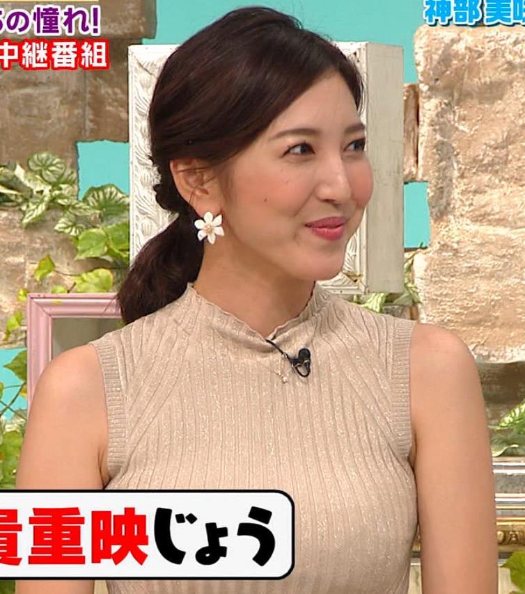 小澤陽子アナ 最高にエロいおっぱい画像キャプ・エロ画像10