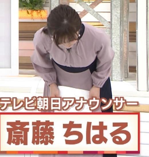 斎藤ちはるアナ お辞儀おっぱいキャプ画像(エロ・アイコラ画像)