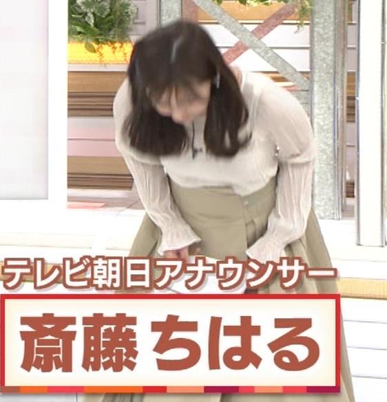 斎藤ちはるアナ 「モーニングショー」キャプ・エロ画像5