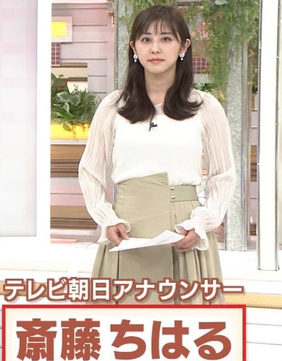 斎藤ちはるアナ 「モーニングショー」キャプ・エロ画像6
