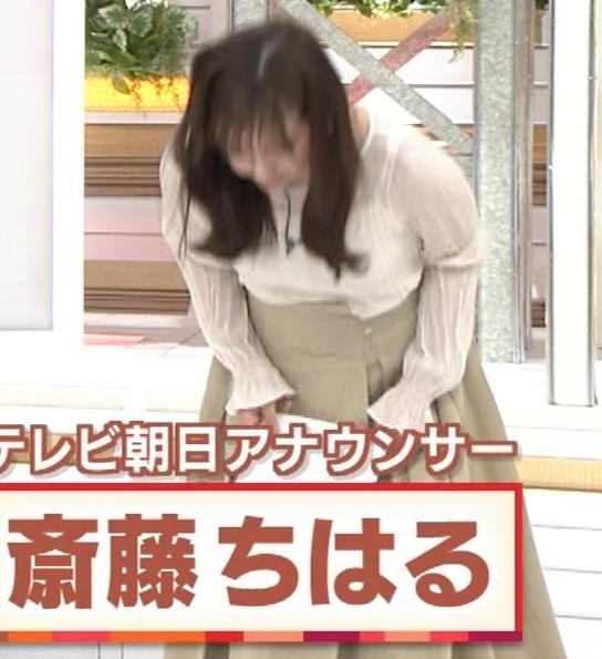 斎藤ちはるアナ 「モーニングショー」キャプ・エロ画像7