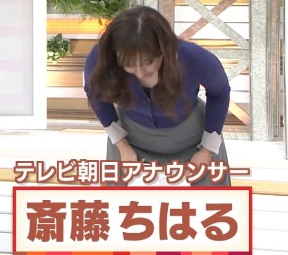 斎藤ちはるアナ タイトめなニットキャプ・エロ画像2