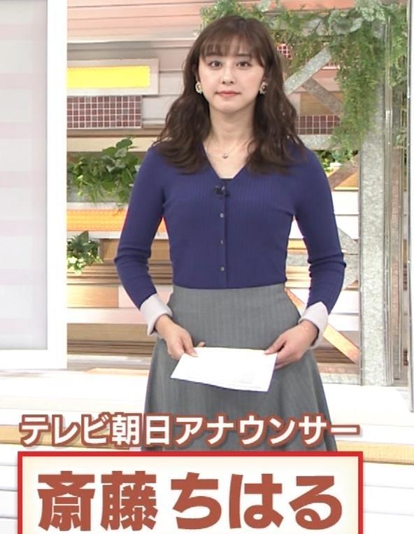 斎藤ちはるアナ タイトめなニットキャプ・エロ画像3