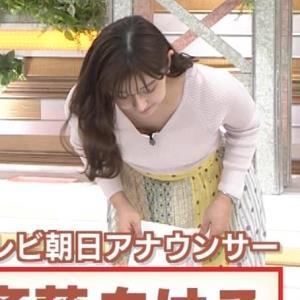 斎藤ちはるアナ 前かがみでちょっと胸元チラ [動画あり]