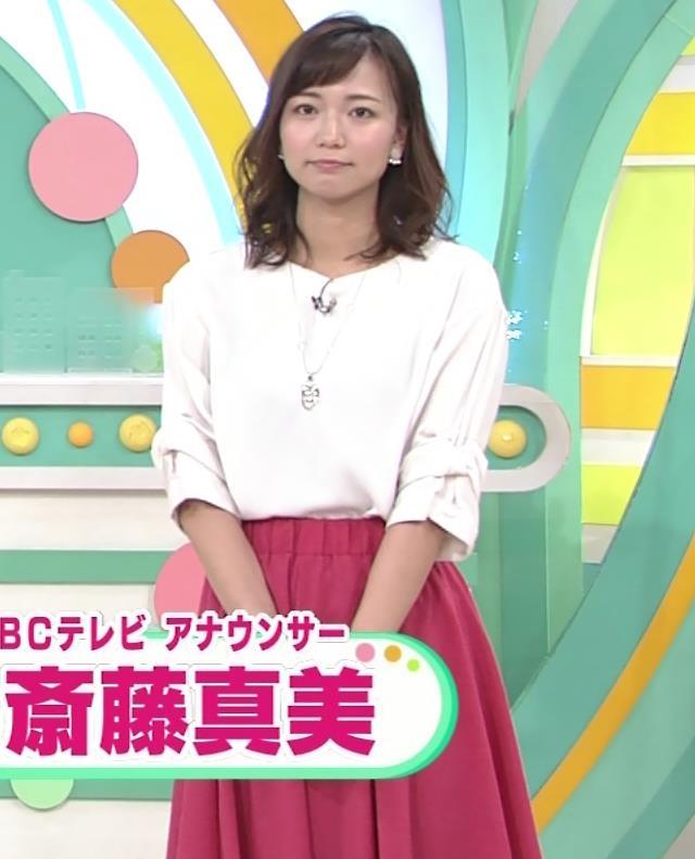 斎藤真美アナ ロングスカートキャプ・エロ画像