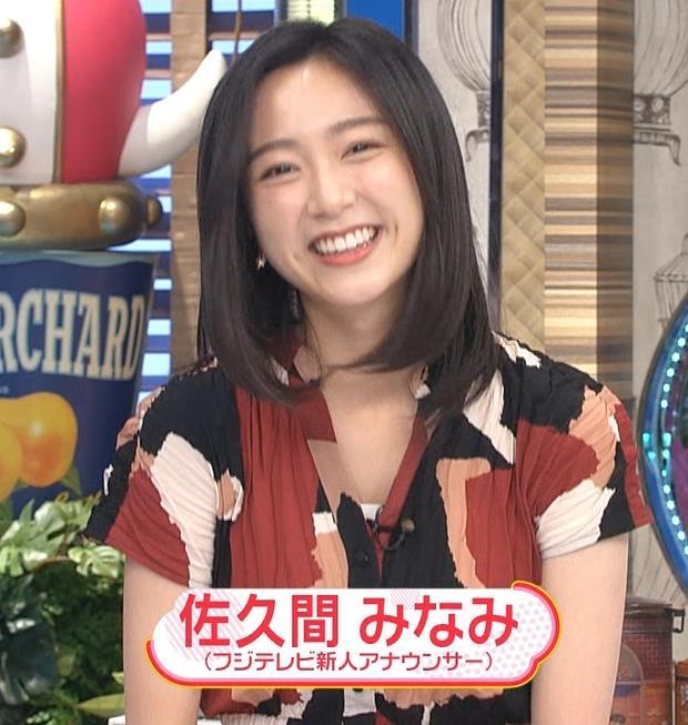 佐久間みなみアナ 笑顔がかわいいフジテレビ新人アナキャプ・エロ画像