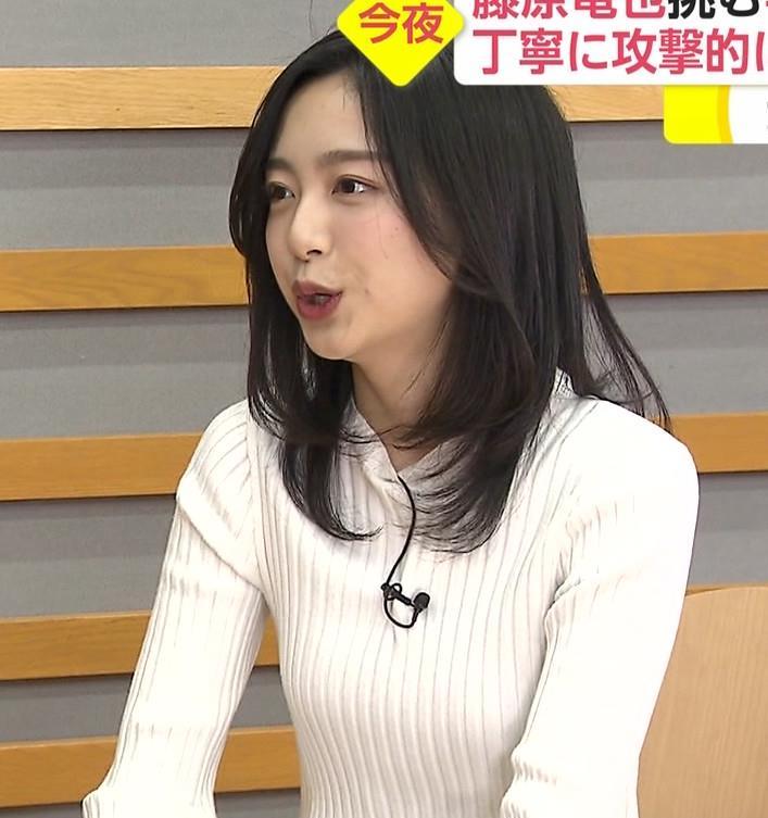 佐久間みなみアナ 細身のニット乳♡キャプ・エロ画像2