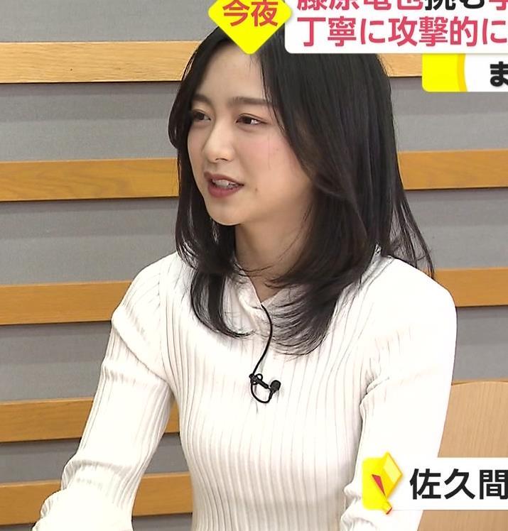 佐久間みなみアナ 細身のニット乳♡キャプ・エロ画像3