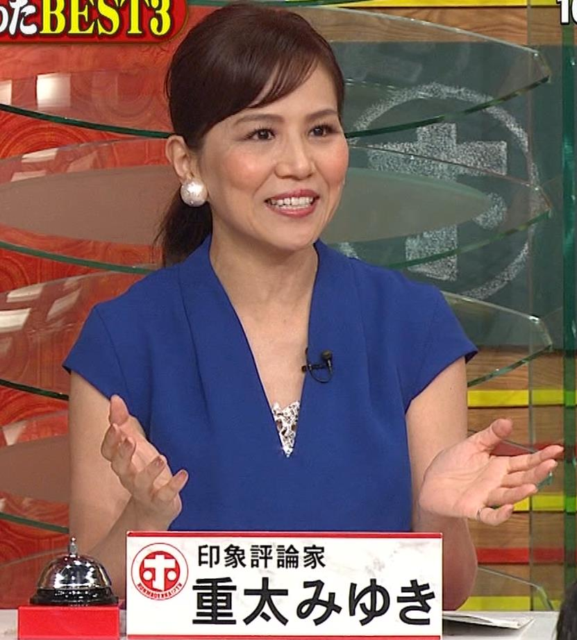 重太みゆき ミニスカ美脚キャプ・エロ画像3