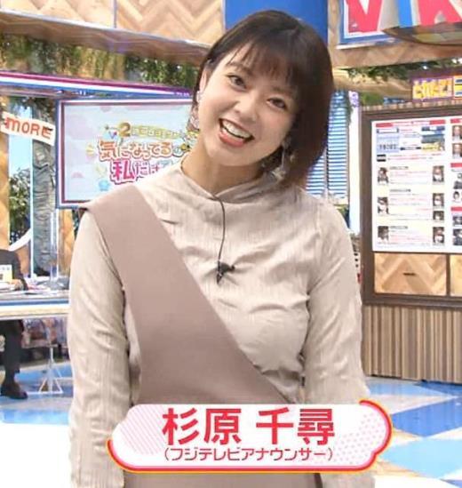 杉原千尋アナ 巨乳だとわかる衣装キャプ画像(エロ・アイコラ画像)