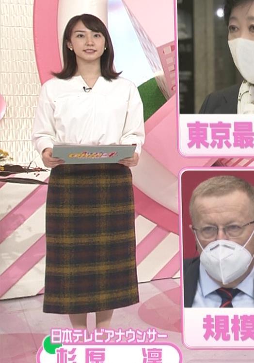 杉原凜アナ Oha!4 NEWS LIVEキャプ・エロ画像