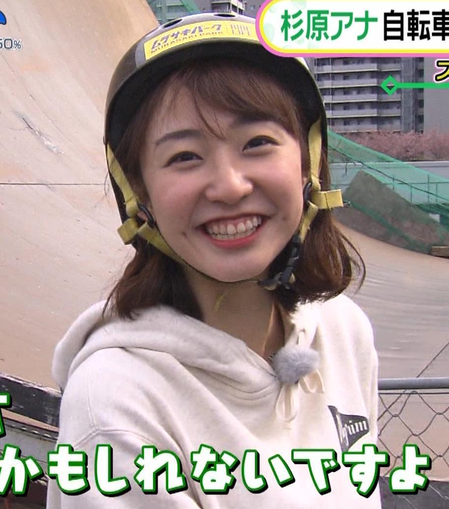 杉原凜アナ Oha!4 NEWS LIVEキャプ・エロ画像5