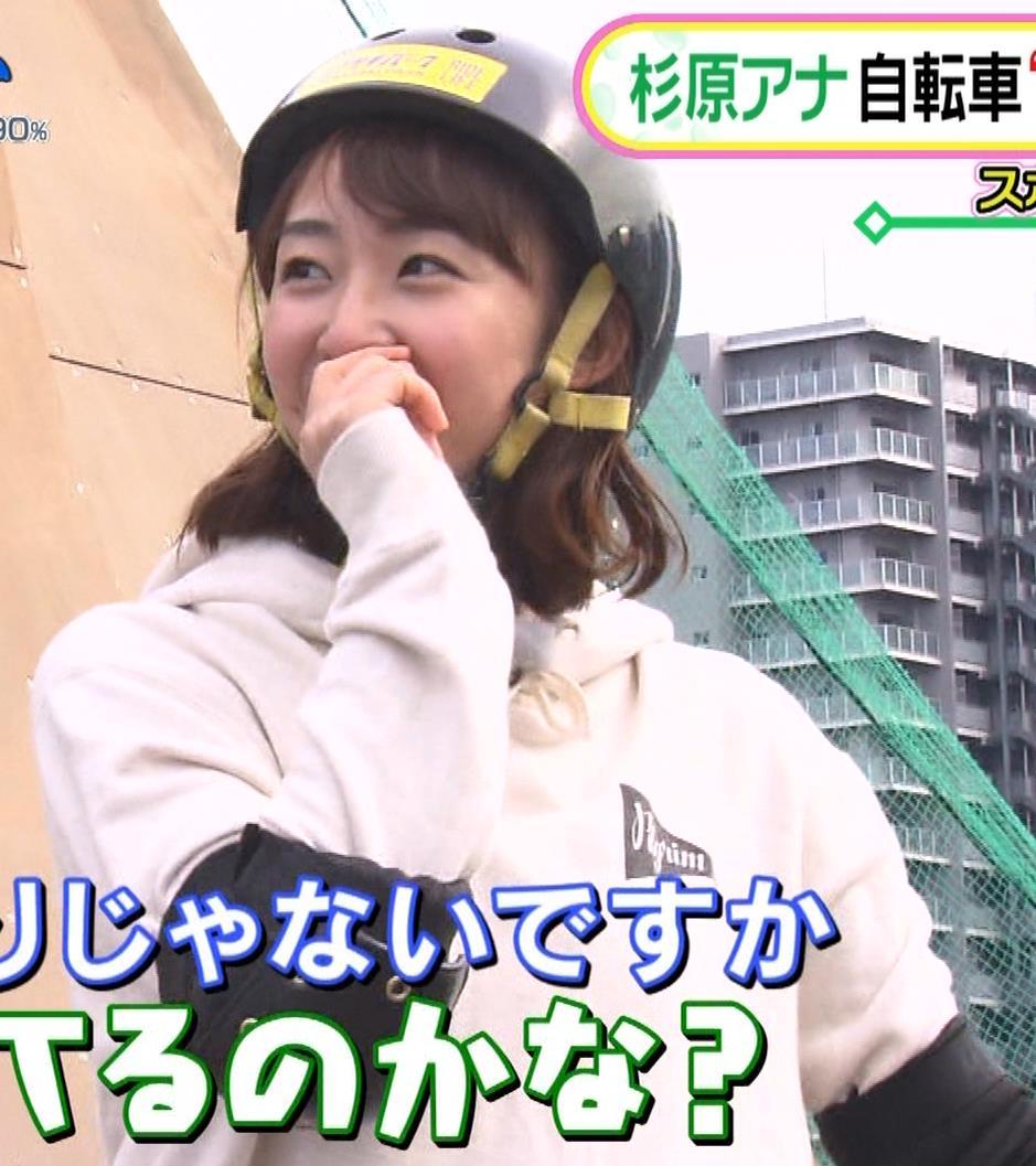 杉原凜アナ Oha!4 NEWS LIVEキャプ・エロ画像7