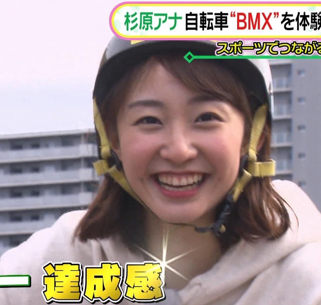 杉原凜アナ Oha!4 NEWS LIVEキャプ・エロ画像9