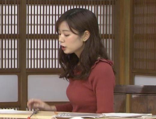 杉浦みずき 細身巨乳の横乳キャプ画像(エロ・アイコラ画像)