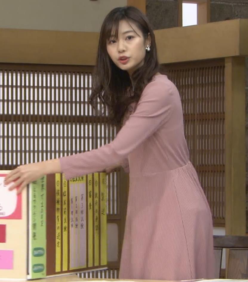 杉浦みずき ピンクのワンピースキャプ・エロ画像7