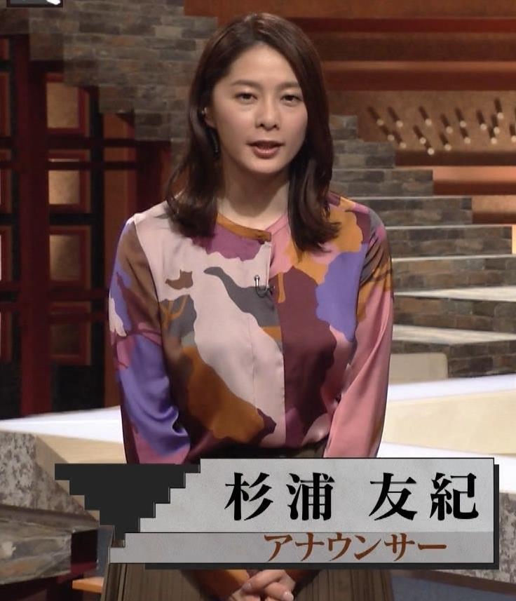 杉浦友紀アナ ゆったりした服でも巨乳が主張してるキャプ・エロ画像2