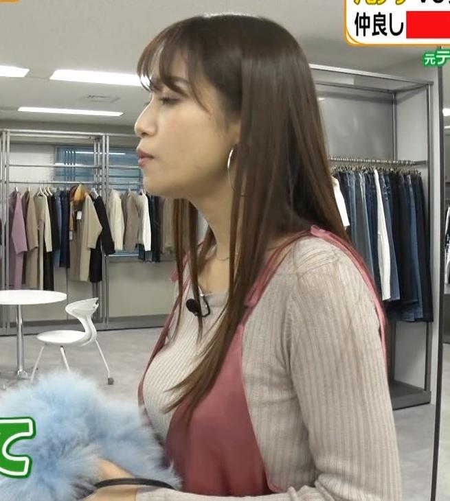 鷲見玲奈 エロ過ぎるニットおっぱいキャプ・エロ画像2