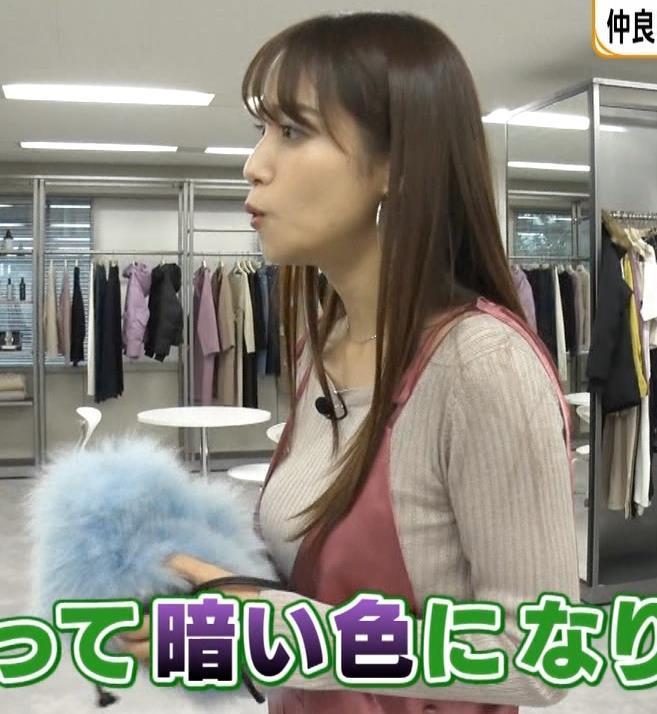 鷲見玲奈 エロ過ぎるニットおっぱいキャプ・エロ画像3