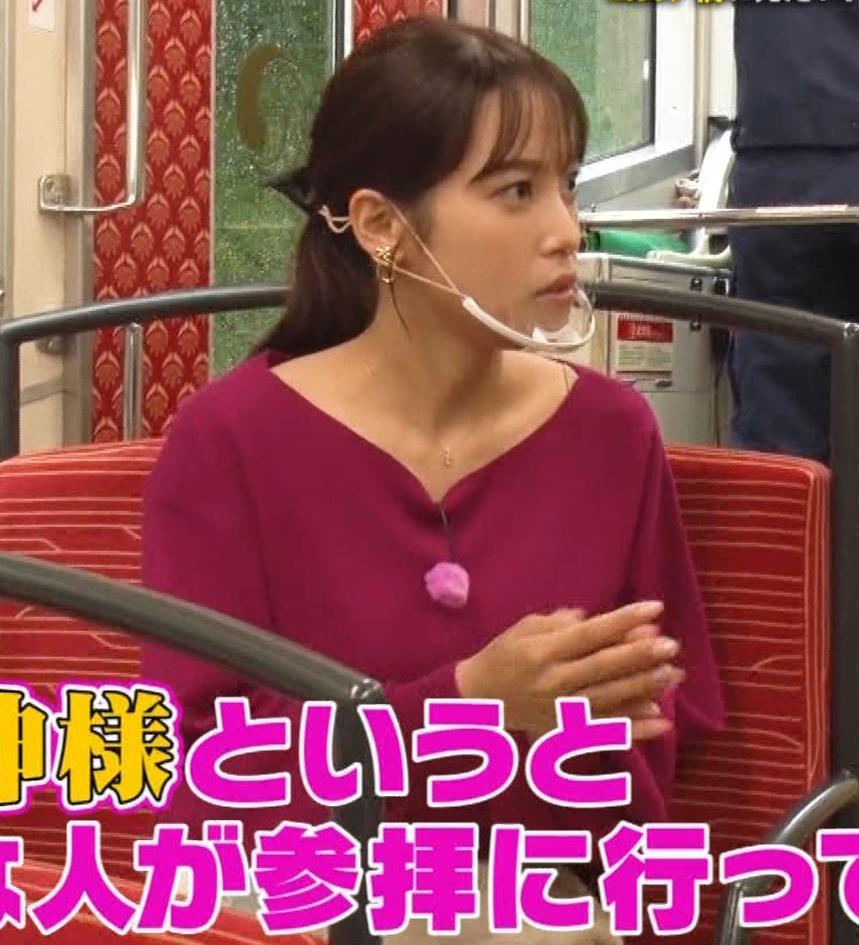 鷲見玲奈 胸を突き出す横乳キャプ・エロ画像3