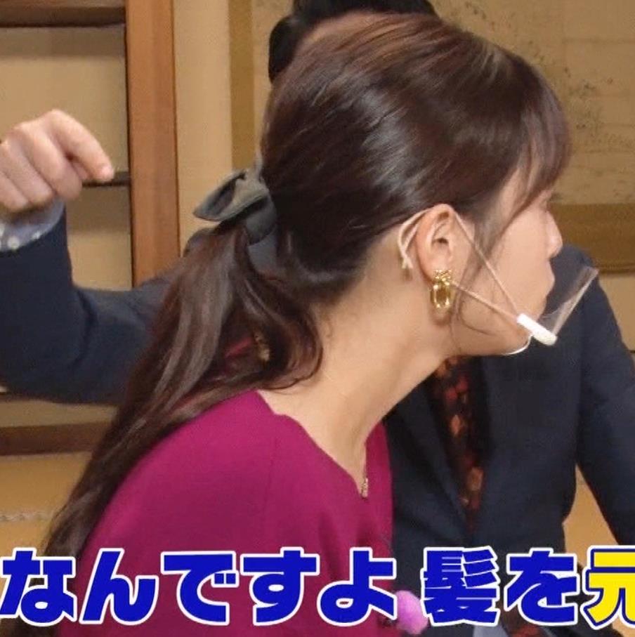 鷲見玲奈 胸を突き出す横乳キャプ・エロ画像10