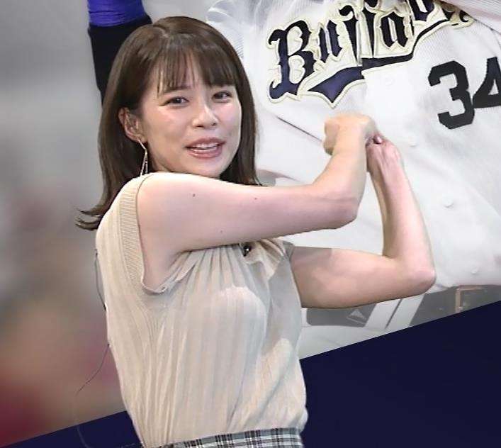 鈴木唯アナ ノースリーブ・ワキちらキャプ・エロ画像5