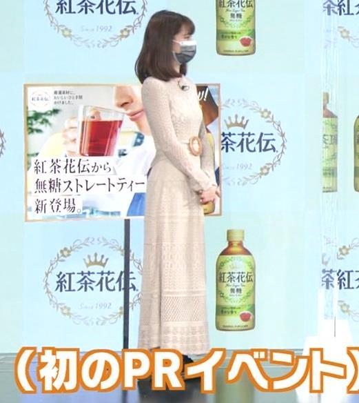 鈴木唯アナ くっきり横乳キャプ・エロ画像3